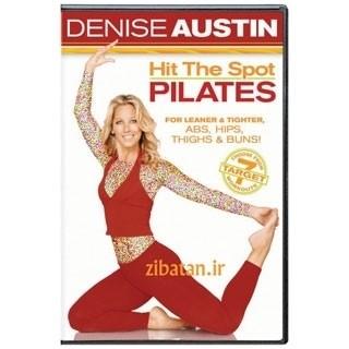 پیلاتس برای تقویت و فرم دهی به عضلات و ماهیچه ها