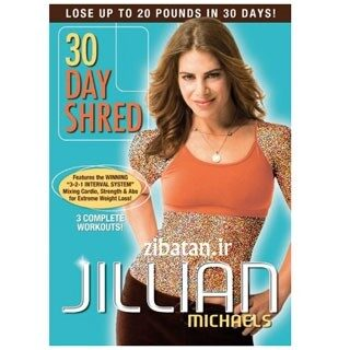 کاهش وزن تا 9کیلو در یک ماه