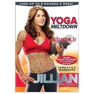 یوگا برای لاغری